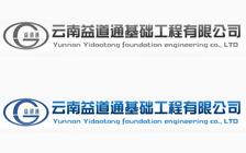 {geo.province}益道通基础工程有限公司