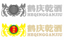 鹤庆乾酒有限公司